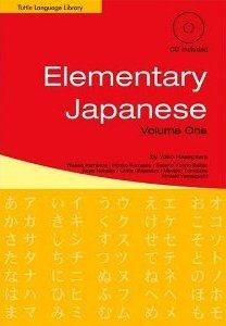Elementary Japanese Volume 1