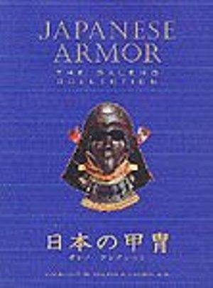 Japanese Armor