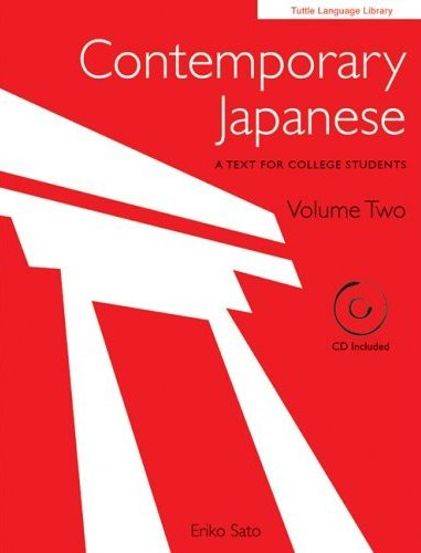 Contemporary japanese Volume 2 + CD
