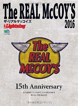 Lightning Vol.146 The REAL McCOY'S 2016