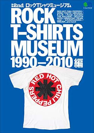 ROCK T-SHIRT MUSEUM(1990 - 2010)