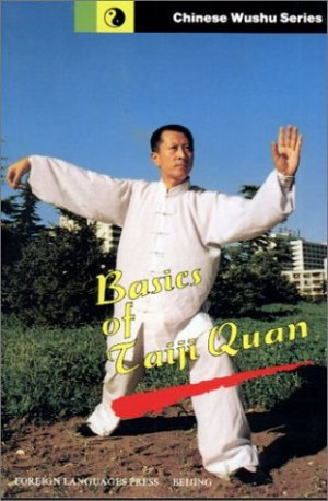 Basics of Taiji Quan