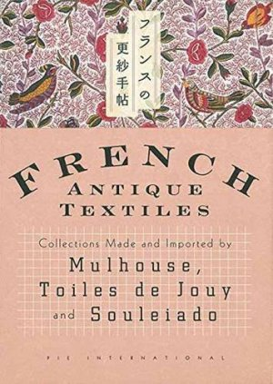 French antique textiles