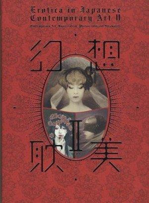 Erotica in Japanese Contemporary Art II