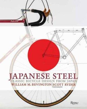 Japanese Steel (50%)