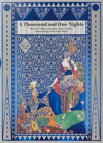 A thousand and one night