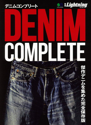 Lightning Vol.185 Denim Complete