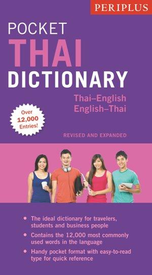 Periplus pocket thai dictionary (50%)