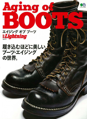 Lightning Vol.171 Aging of Boots