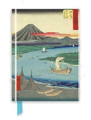 Hiroshige: Mount Fuji (Foiled Journal)