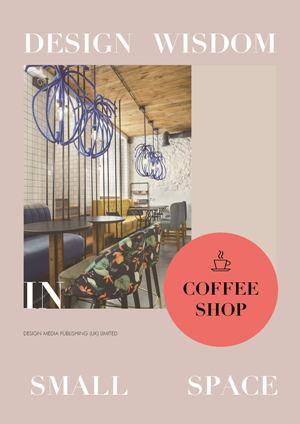 Design Wisdom in Small Space: Coffee Shop