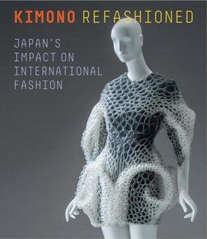 Kimono refashioned*