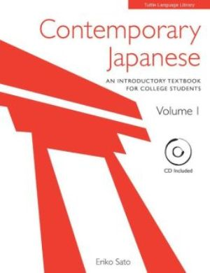 Contemporary japanese Volume 1