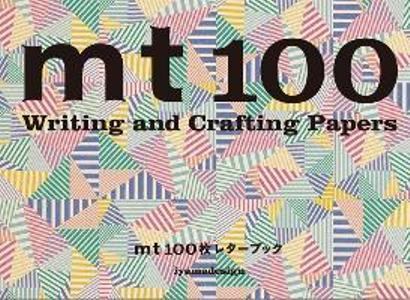 100 writing and crafting papers
