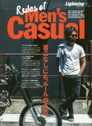 Lightning Vol.153 Rules of Men's Casual