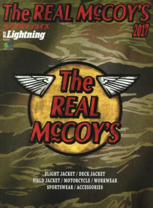 Lightning Vol.157 THE REAL McCOY'S BOOK 2017