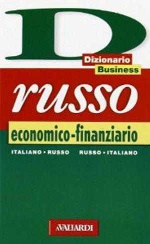 Dizionario Russo Economico-Finanziario
