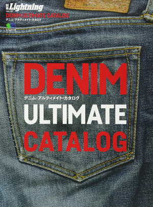 Lightning Vol.167 DENIM ULTIMATE CATALOG