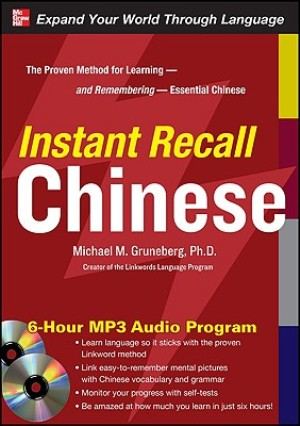 instant recall chinese
