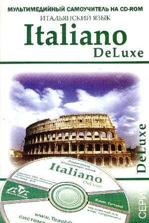 Italiano DeLuxe (Con Cd-Rom) (Rus)