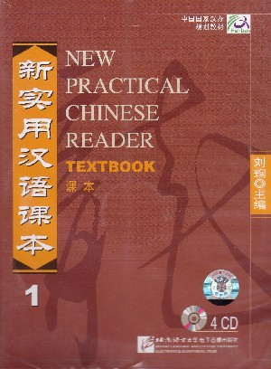 New Practical Chinese Reader Textbook 1 4CD