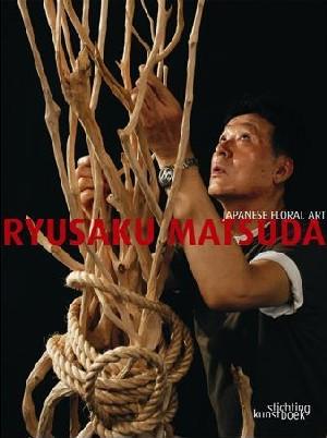 Matsuda Ryusaku
