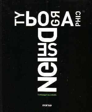 Typographic Design (RIPREZZARE)