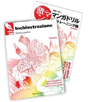 Tecnica Manga - Inchiostrazione