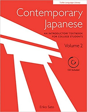 Contemporary japanese vol 2 (50%)