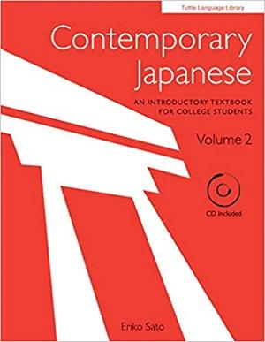 Contemporary japanese vol 2 (50%)
