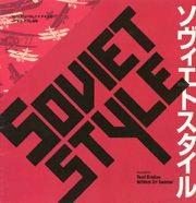 Soviet Style (Con CD)
