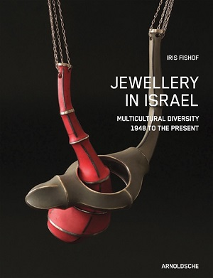 Jewellery in Israel (R)