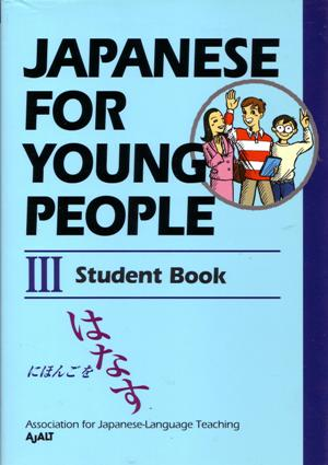 Japanese for Young People III Student Book