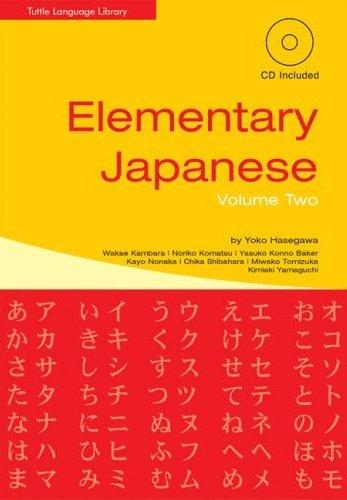 Elementary Japanese Volume 2