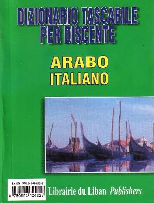Dizionario Tascabile Arabo-Italiano