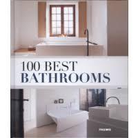 100 Best Bathrooms