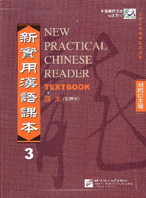 New Practical Chinese Reader Texbok 3 Trad Character