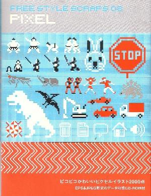 Free Style Sraps 08: Pixel