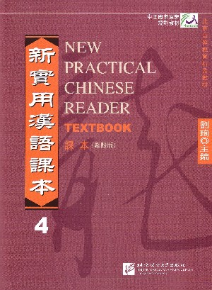 New Practical Chinese Reader 4 Textbook Trad. Character