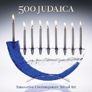500 Judaica (500 Series)