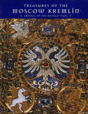 Treasures of the Moscow Kremlin