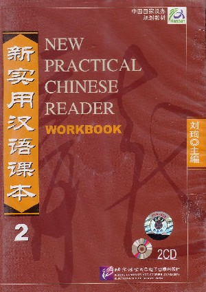 New Practical Chinese Reader Workbook 2 - CD Audio