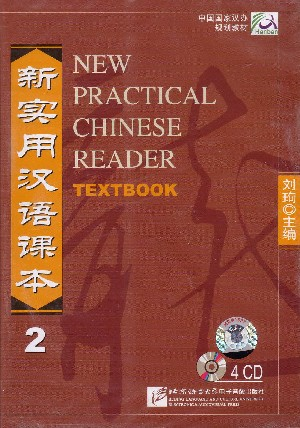 New Practical Chinese Reader Textbook 2 (4CD)