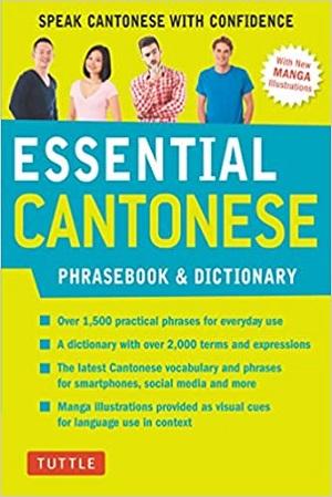 Essential cantonese (50%)