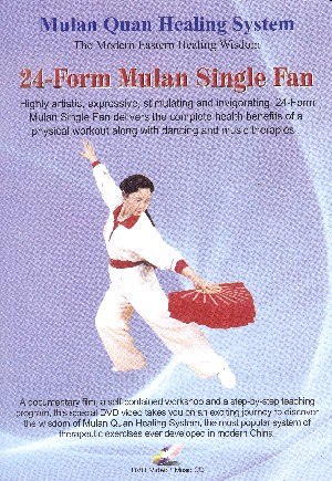 24-Form mulan single fan