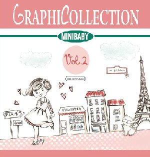 Graphic Colleciotn Minibaby Vol.2
