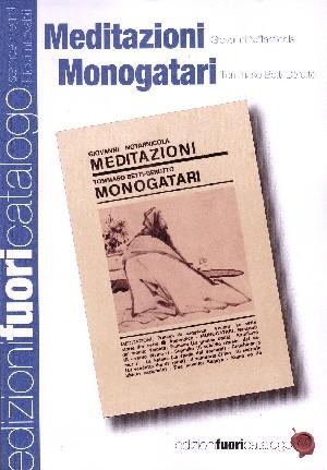 Meditazioni / Monogatari