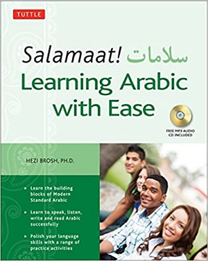 Salamaat! learning arabic with ease (50%)
