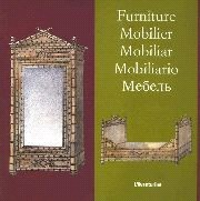 Furniture mobilier