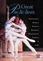 Great Pas de Deux [DVD]